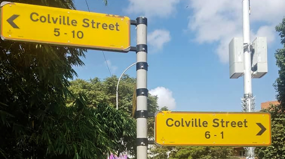 Please do not use/ kampala street