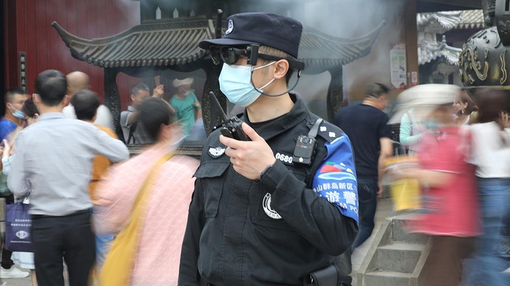 china blog entry