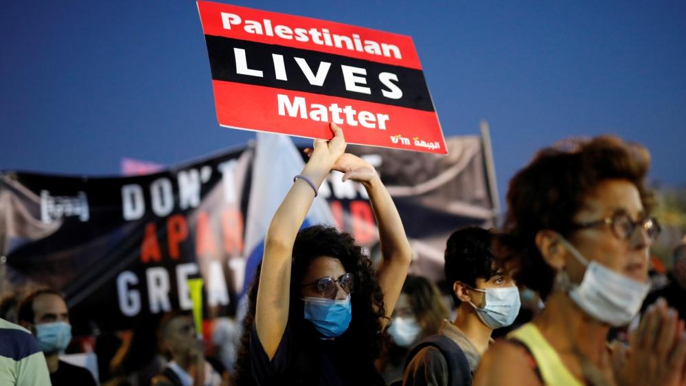 Israelis protest against Netanyahu's plan to annex West Bank thumbnail