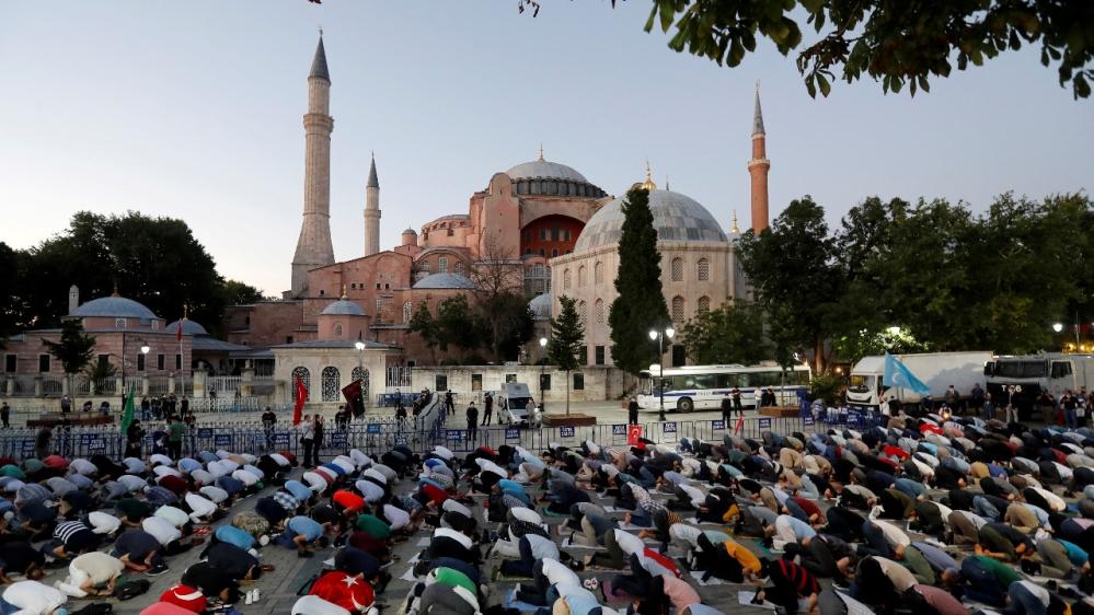 Hagia Sophia prayers