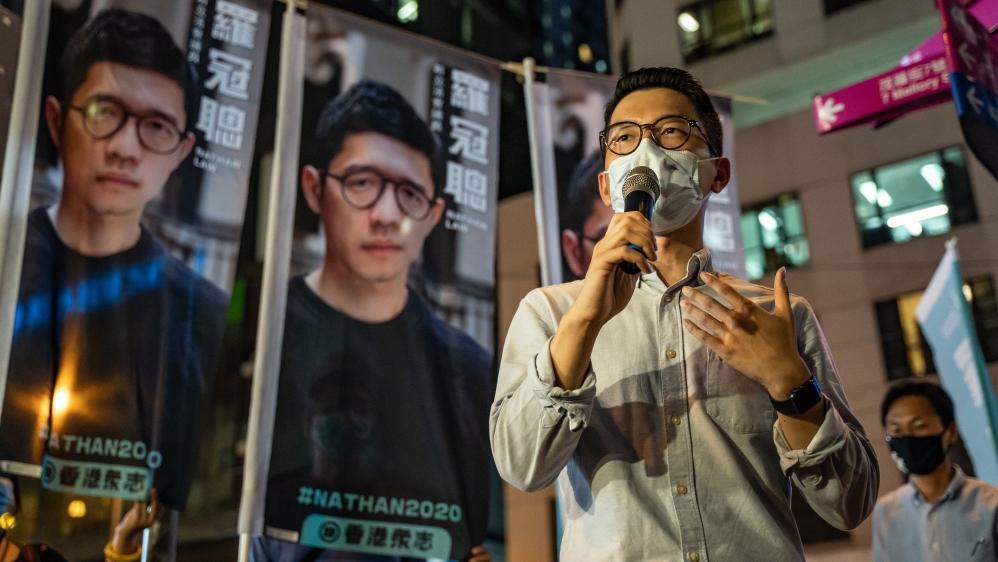 Hong Kong dissident Nathan Law says Britain new home thumbnail