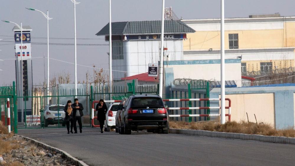 China Labor Camp