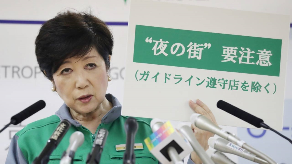 Tokyo governor favoured to win re-election for handling pandemic | News 3
