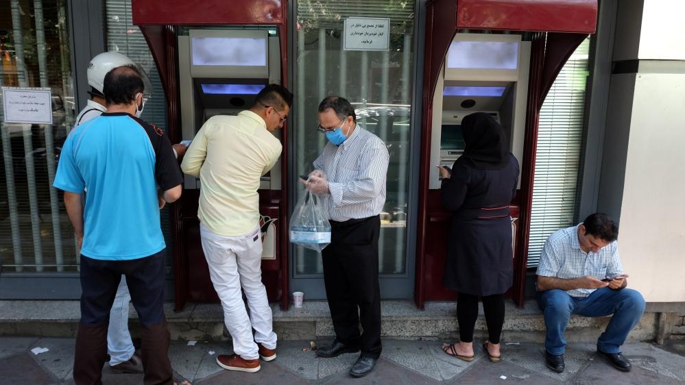 Iran ATM