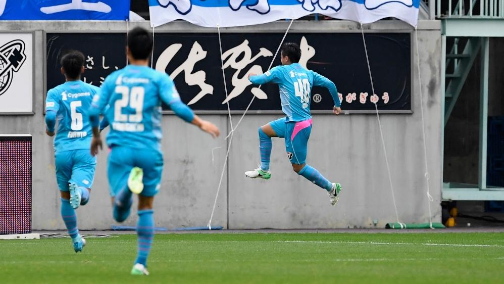 Sagan Tosu v Albirex Niigata - J.League J1