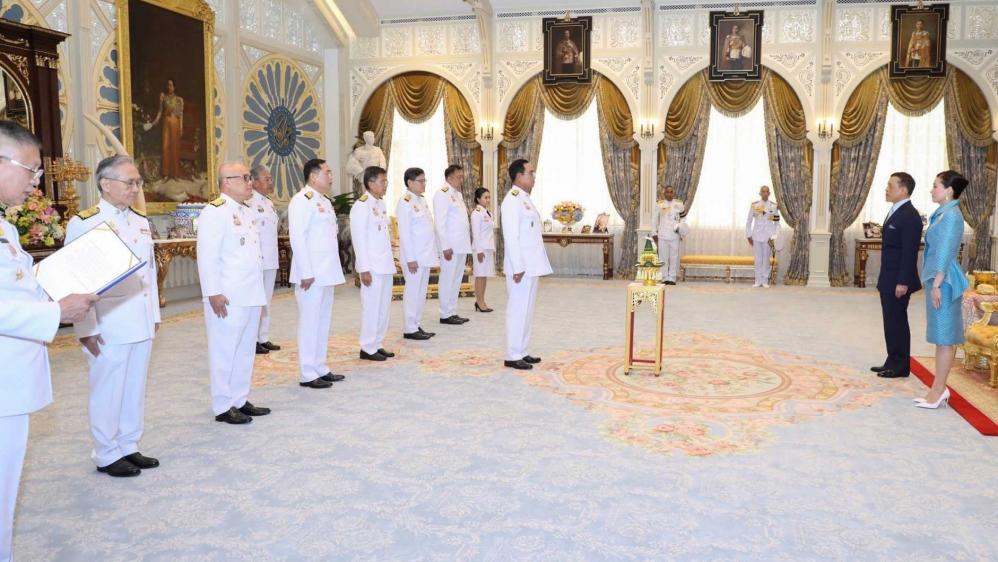 King Maha - Thailand