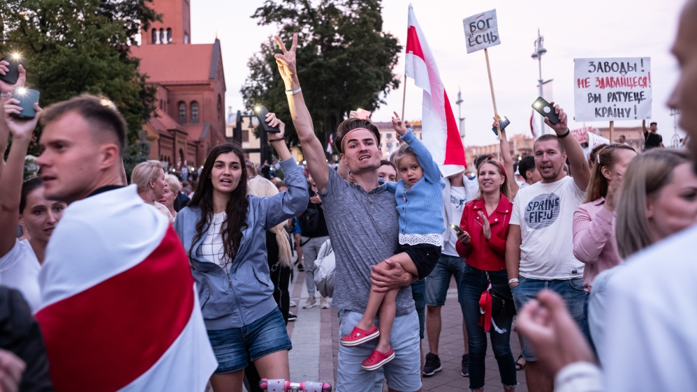 Belarusian Protesters Look To Broaden Coalition