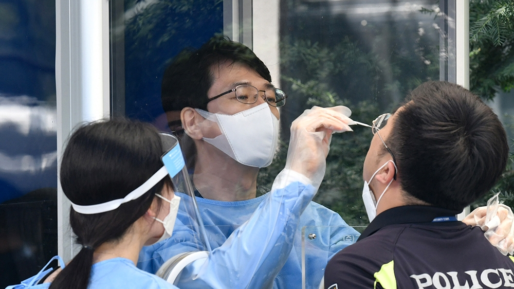 South Korea faces resurgence of coronavirus outbreak: Live news thumbnail