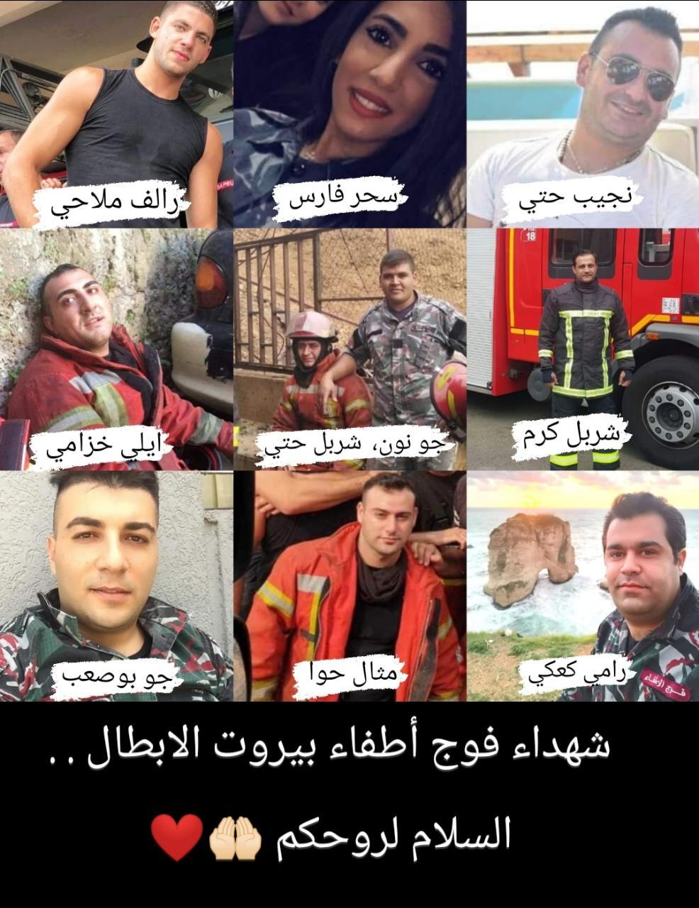 Bomberos del Líbano