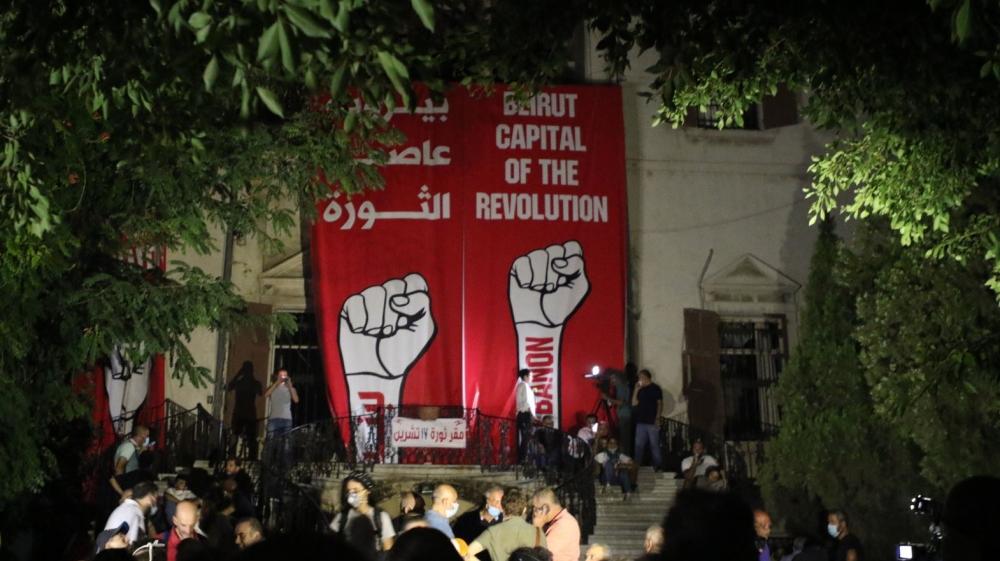 Protestas de Beirut