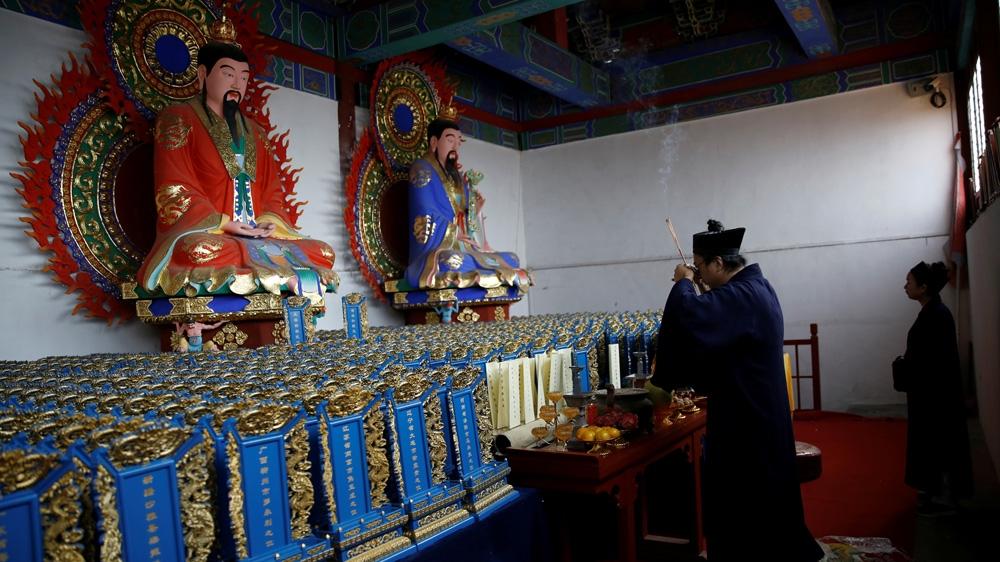 China Taoist priest