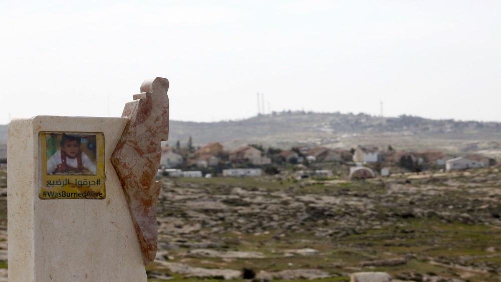 Israeli handed 3 life sentences for killing Palestinian family thumbnail