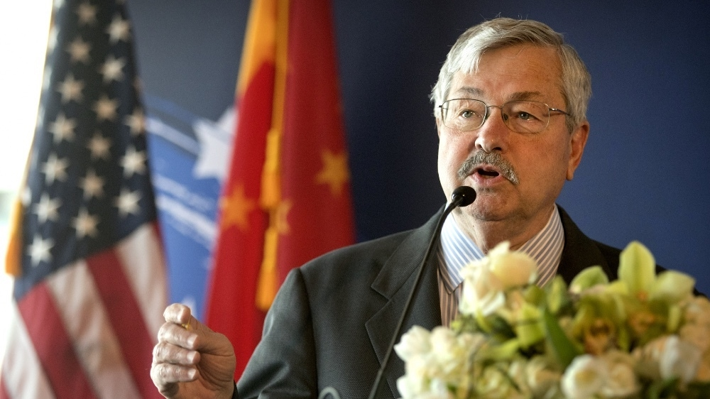 US Ambassador to China Terry Branstad speaks at an event to celebrate the re-introduction of American beef imports to China in Beijing, China June 30, 2017. [File: Mark Schiefelbein/Pool via Reuters]