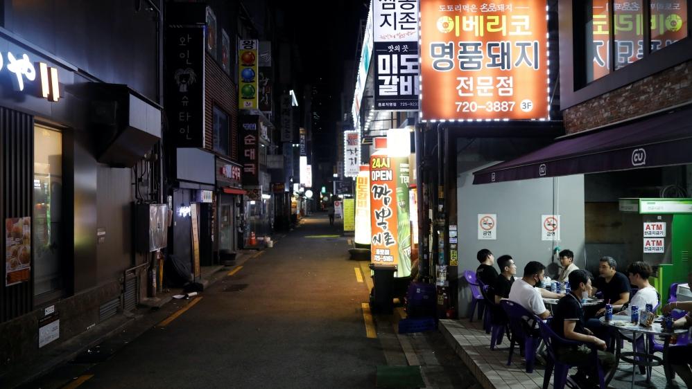 South Korea cafes