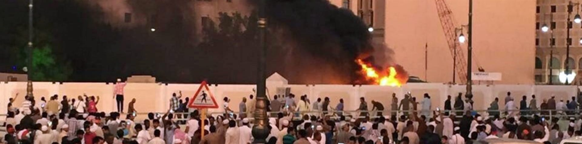 The blast hit just before the sunset prayers, when people were breaking their Ramadan fast [Saudi Press Agency/EPA]