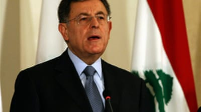 Lebanon 'agrees unity government'