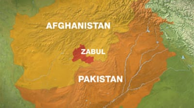 Afghanistan bomb 'kills civilians'