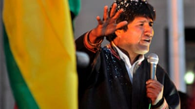 Bolivia cuts Israel ties over Gaza