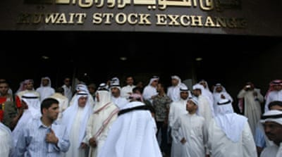 GCC states discuss financial crisis
