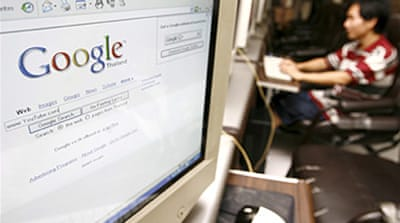 Net giants unveil web rights code