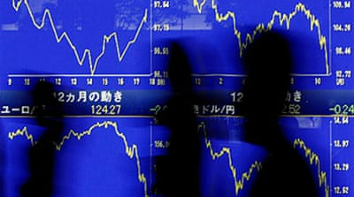 Bank of Japan cuts interest rate