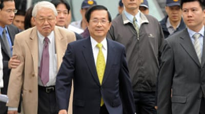 Former Taiwanese president indicted