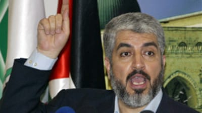 Hamas calls for third intifada