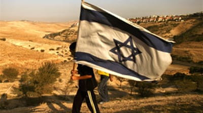 Israel plans new settlement units