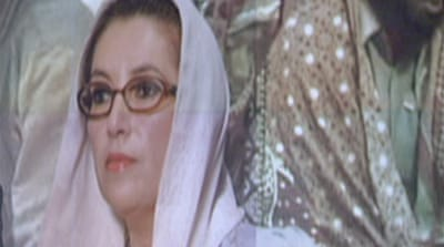 Video: Bhutto birthday marked