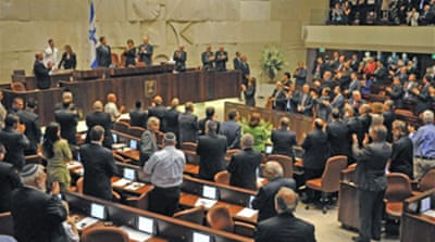 Israel debates 'loyalty' law