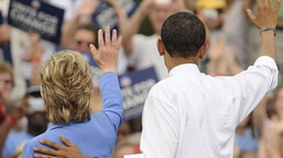 Clinton and Obama hold unity rally