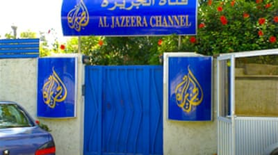 Al Jazeera journalist on trial