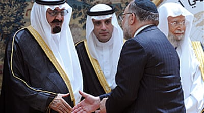 The Arab Peace Initiative