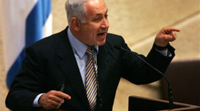 Israel's Likud calls for early vote