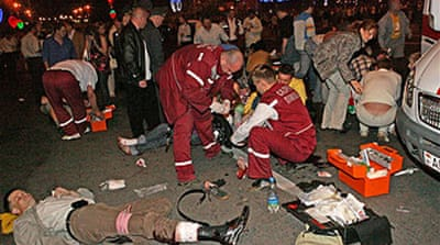 Scores injured in Belarus explosion