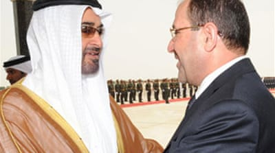 UAE wipes out Iraq debts