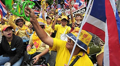 Rally calls for Thaksin prosecution