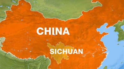 Earthquake hits southwest China