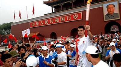Games put Beijing on world map