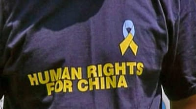 US rights report scolds China