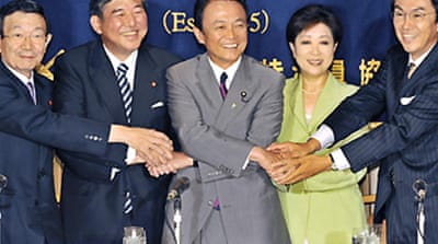 Japan ruling party to elect leader