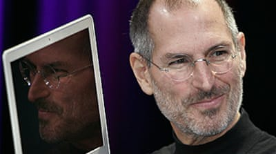 Apple chief goes on sick leave