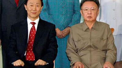 N Korean leader's photographs aired