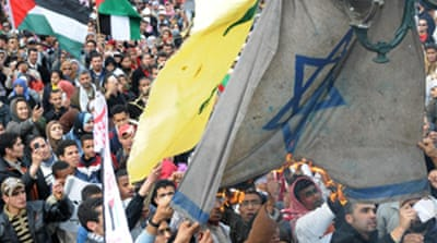 Protests condemn Israel offensive