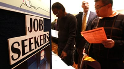 US unemployment rate shrinks