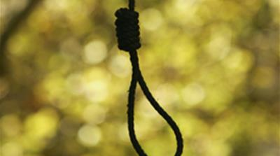 Death penalty 'utterly barbaric'