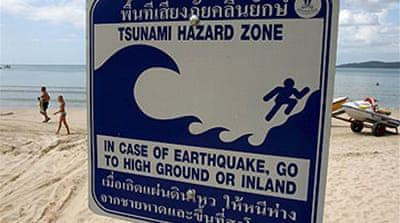 Indian Ocean tsunami drill held