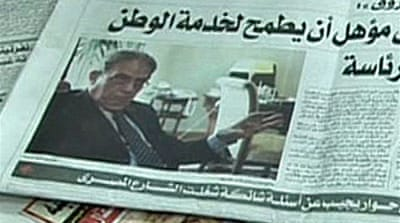 Video: Amr Moussa in Egypt race?