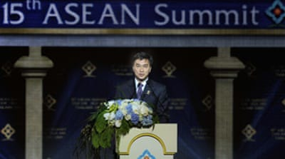 Asean launches human rights body