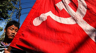 Maoists lay siege to Nepal capital